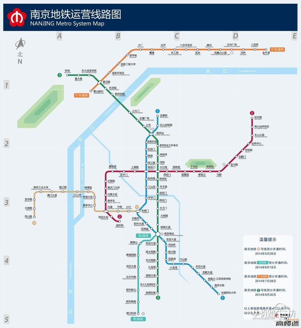 如果都能建成,南京地铁线路将达到24条!
