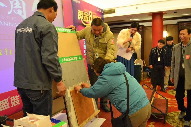 东易日盛上市1周年暨家居流行趋势发布成功举办