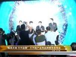 玄武湖金茂广场视频图