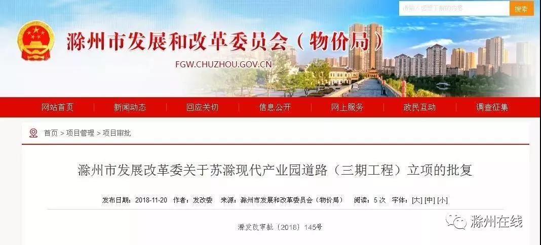 """在滁州你算""""有钱人""""吗?最新标准来了!"""