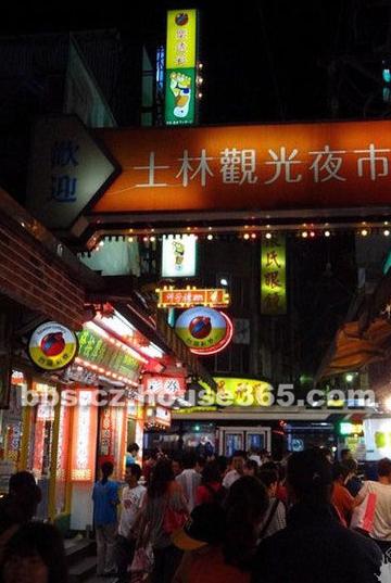 2014台湾士林美食嘉年华亚太巡展常州站5.15开启 吃货