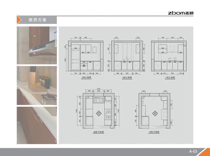 红木衣柜设计图纸展示