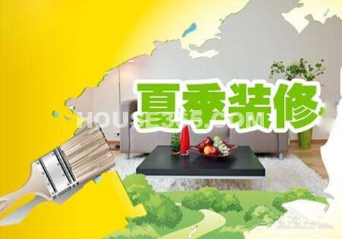 绿色调阳台瓷砖墙面装修图