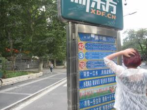 天津新村实景图