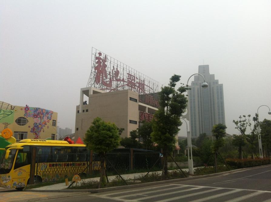 群盛北江豪庭2室2厅1卫88.62平米2015年产权房毛坯