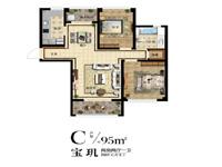 望湖公寓C户型 宝玑 2室2厅1卫 95平