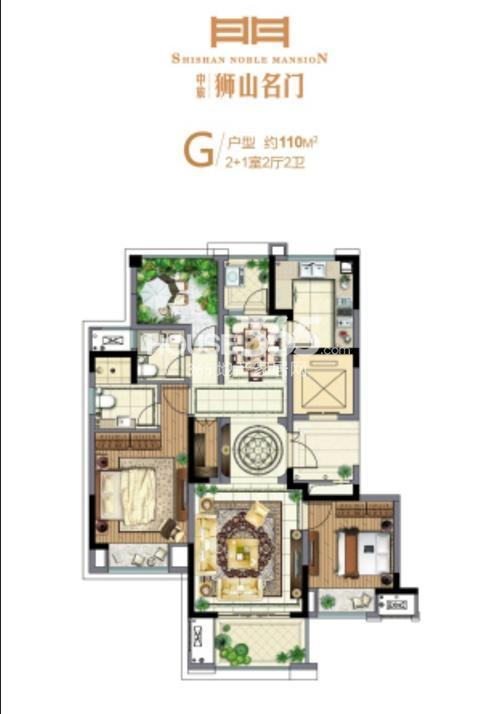 中旅狮山名门G户型110平3室2厅2卫1厨 110.00㎡