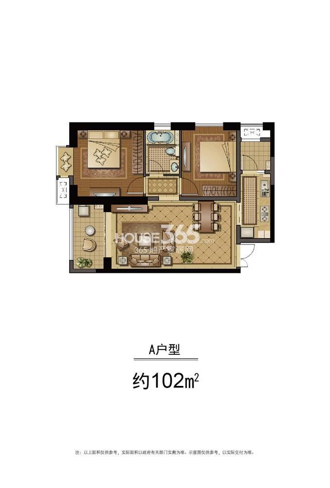 恒盛金陵湾5号楼标准层A户型 102平方米
