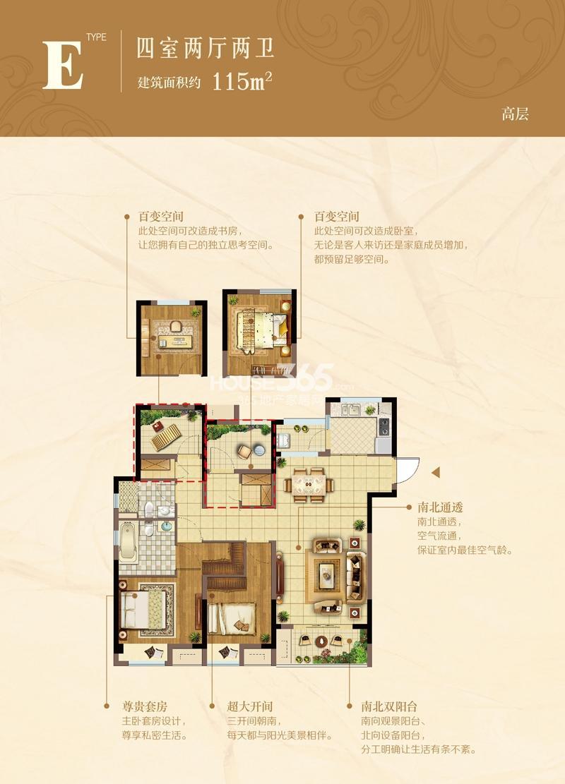 佳兆业君汇上品E户型高层四室两厅两卫115平米