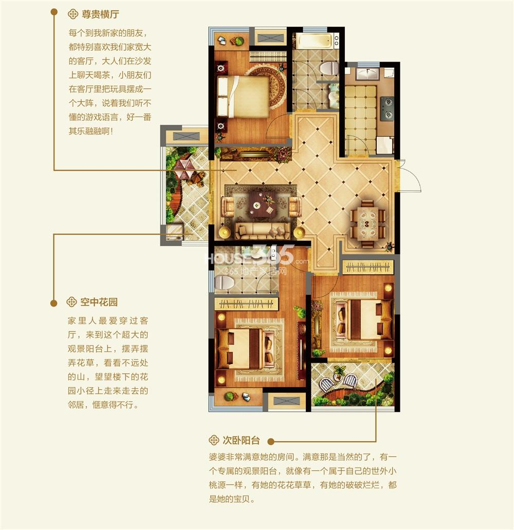 中国铁建青秀城1期1#5#标准层C4户型3 房2厅2卫