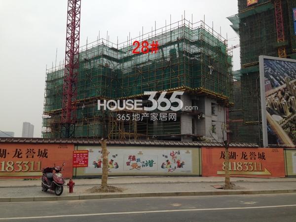 龙湖龙誉城28#楼工程进度图(2015.3)