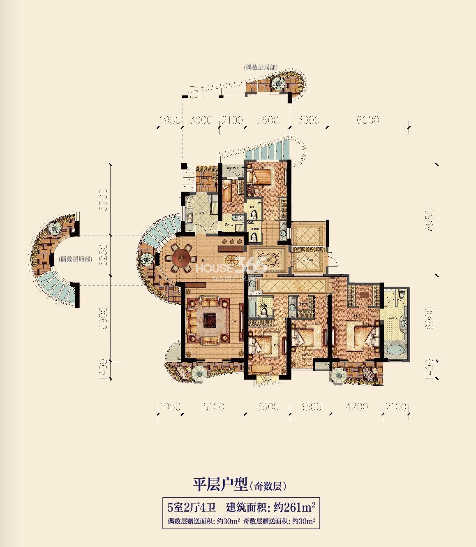 云邸平层奇数层261方户型图