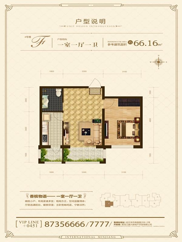 嘉兴闽江国际户型图