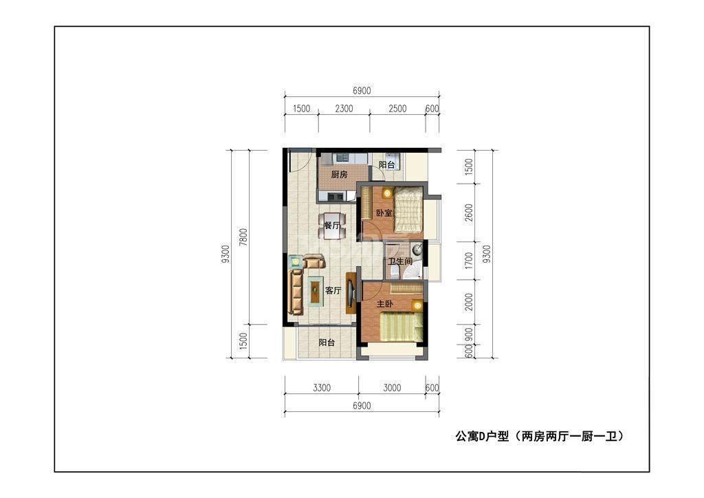 二期公寓D户型