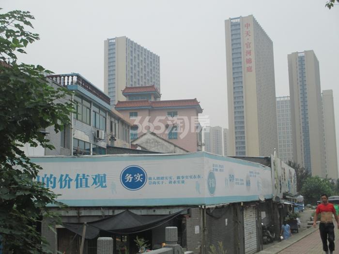 2015年8月中天官河锦庭项目实景