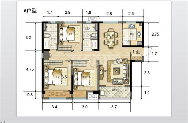 二期A户型117㎡三室两厅两卫