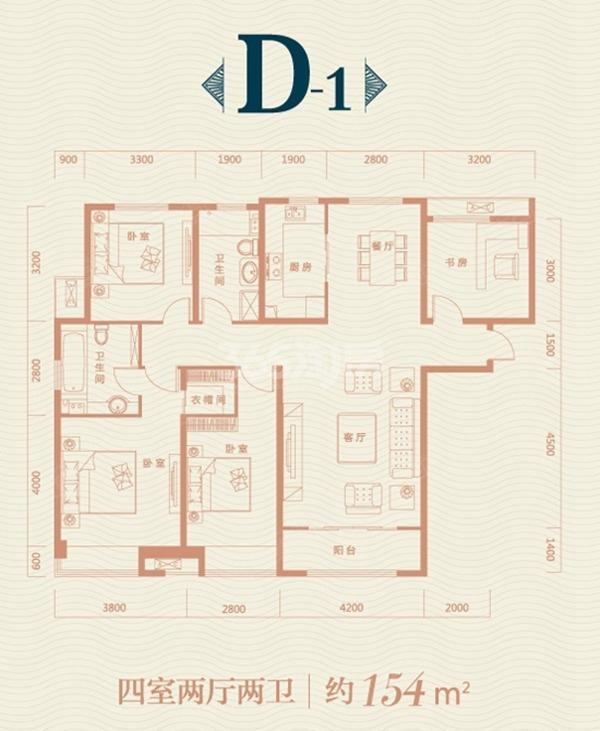 保利领秀山D1户型图 4室2厅2卫