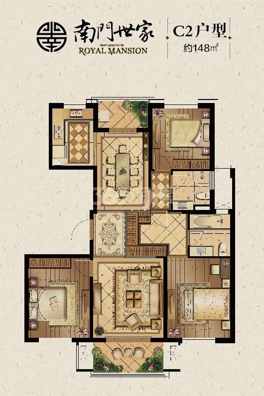 南门世家C2户型148㎡3室2厅2卫