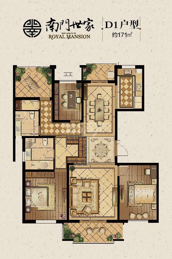 南门世家D1户型171㎡4室2厅2卫