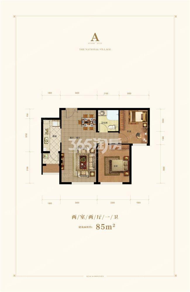 A户型 2室2厅1卫 85㎡