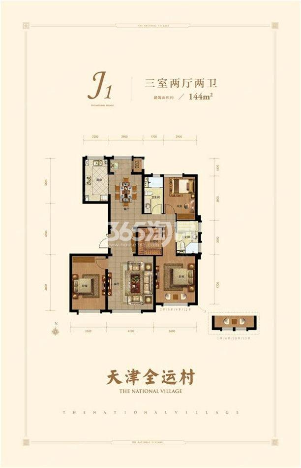 J1户型 3室2厅2卫  144㎡