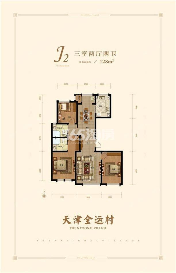 J2户型 3室2厅2卫  128㎡