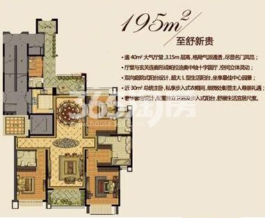 雅居乐滨江国际195㎡户型图