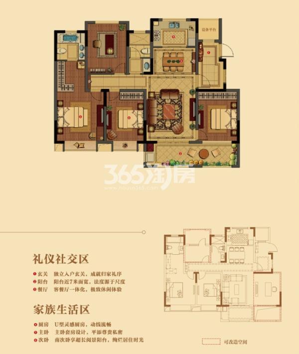 枫丹壹號户型图