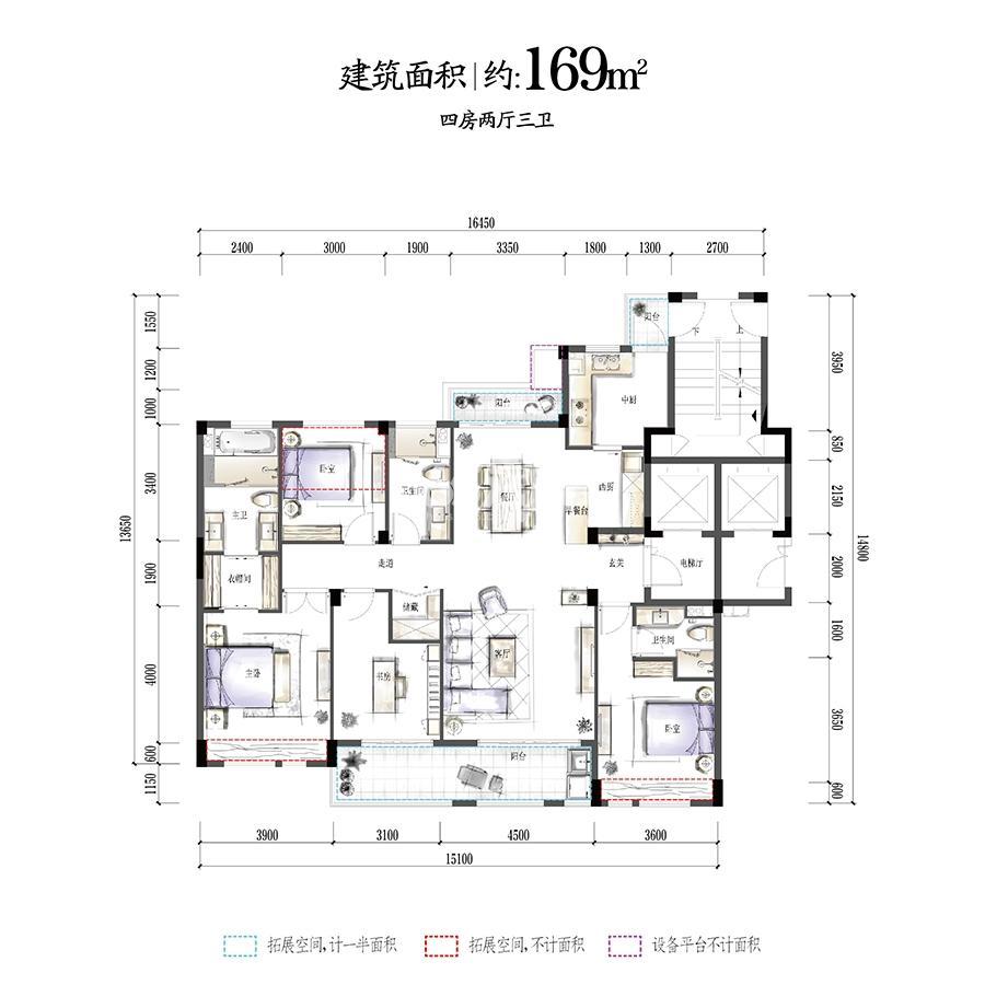 华夏四季洋房C户型169方四房两厅三卫