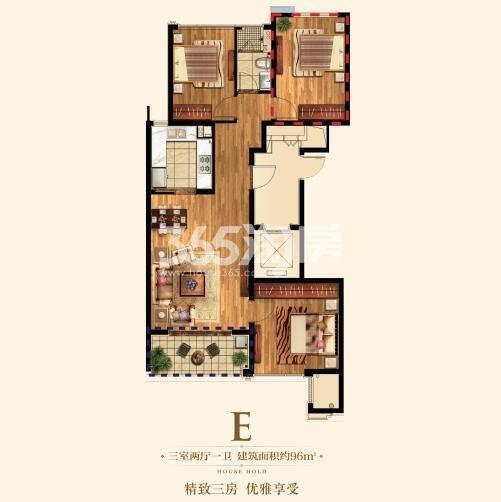 翠屏诚园E户型 96㎡三房两厅一卫户型图