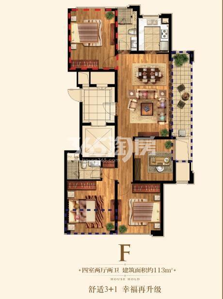 翠屏诚园F户型 113㎡四房两厅两卫户型图