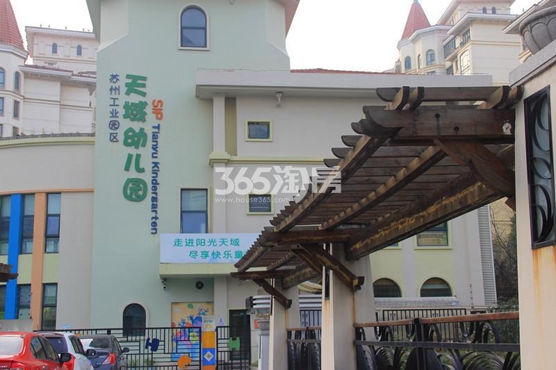 东方之门配套  天域幼儿园