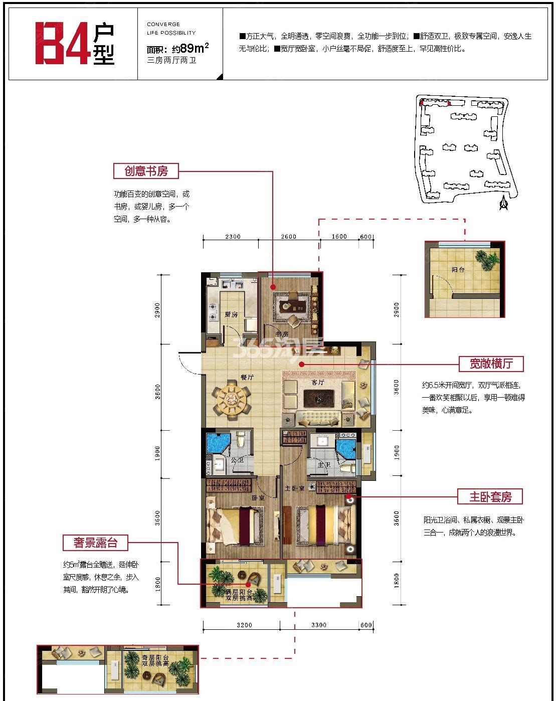 越秀星汇尚城1-10、12、14号楼B4户型89方