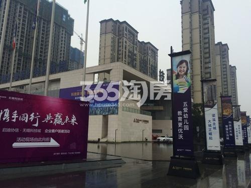 启迪协信无锡科技城施工进展图(2017.02)