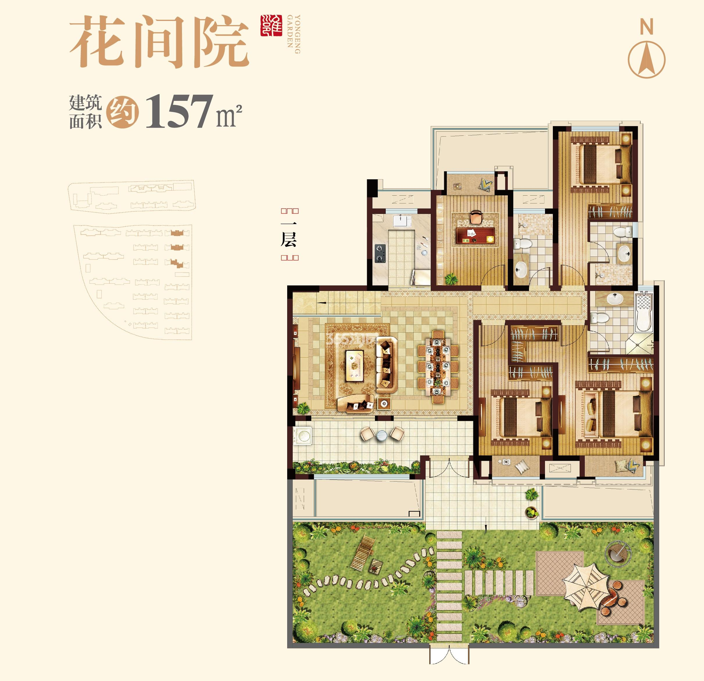 蓝光雍锦里157平洋房户型图(一楼带院)