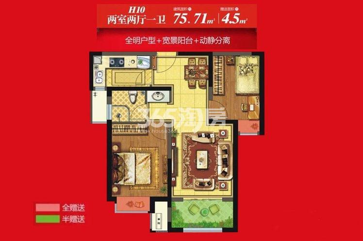 奥林匹克花园H10号楼75.71平2室2厅1卫1厨