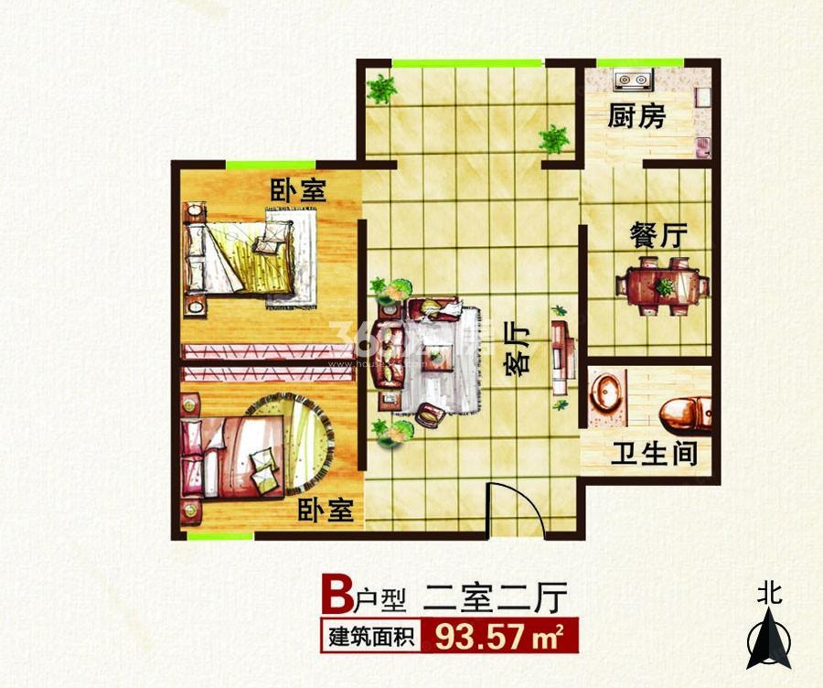 两室两厅一卫93.57平方米