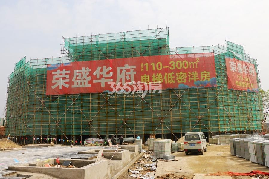 荣盛华府工地实景(2017.4摄)