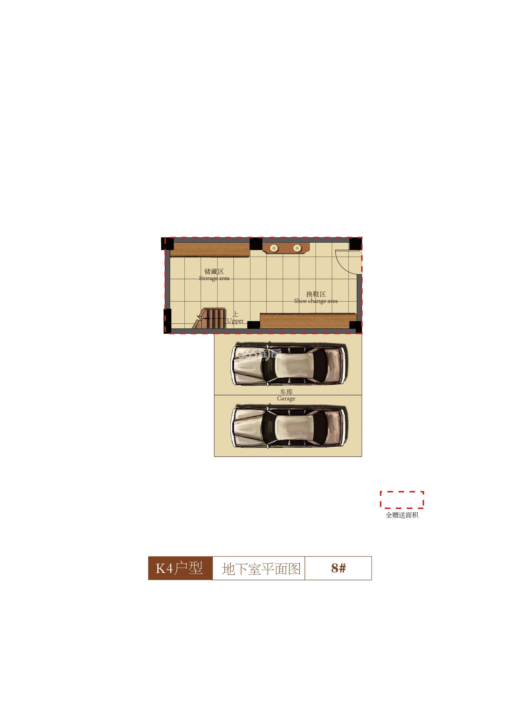 祥生群贤府8号楼K4户型地下室 140.96㎡