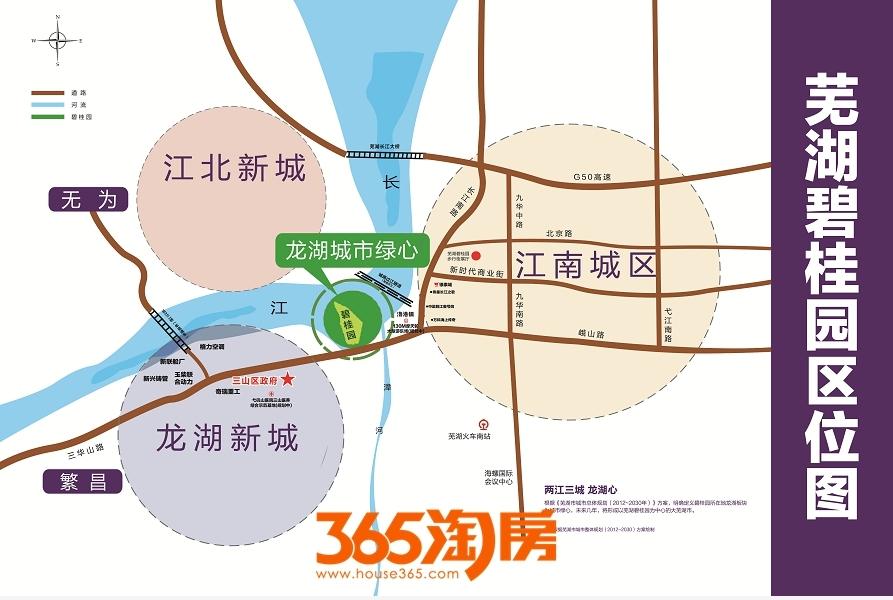 碧桂园观澜湾交通区位图