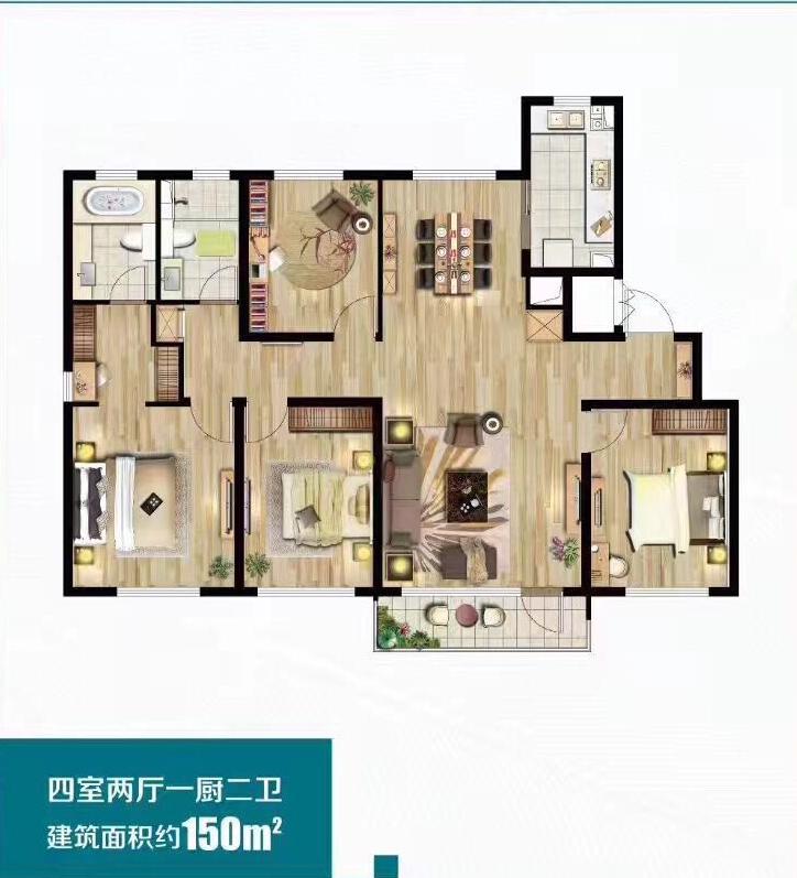 150平米 4室2厅2卫