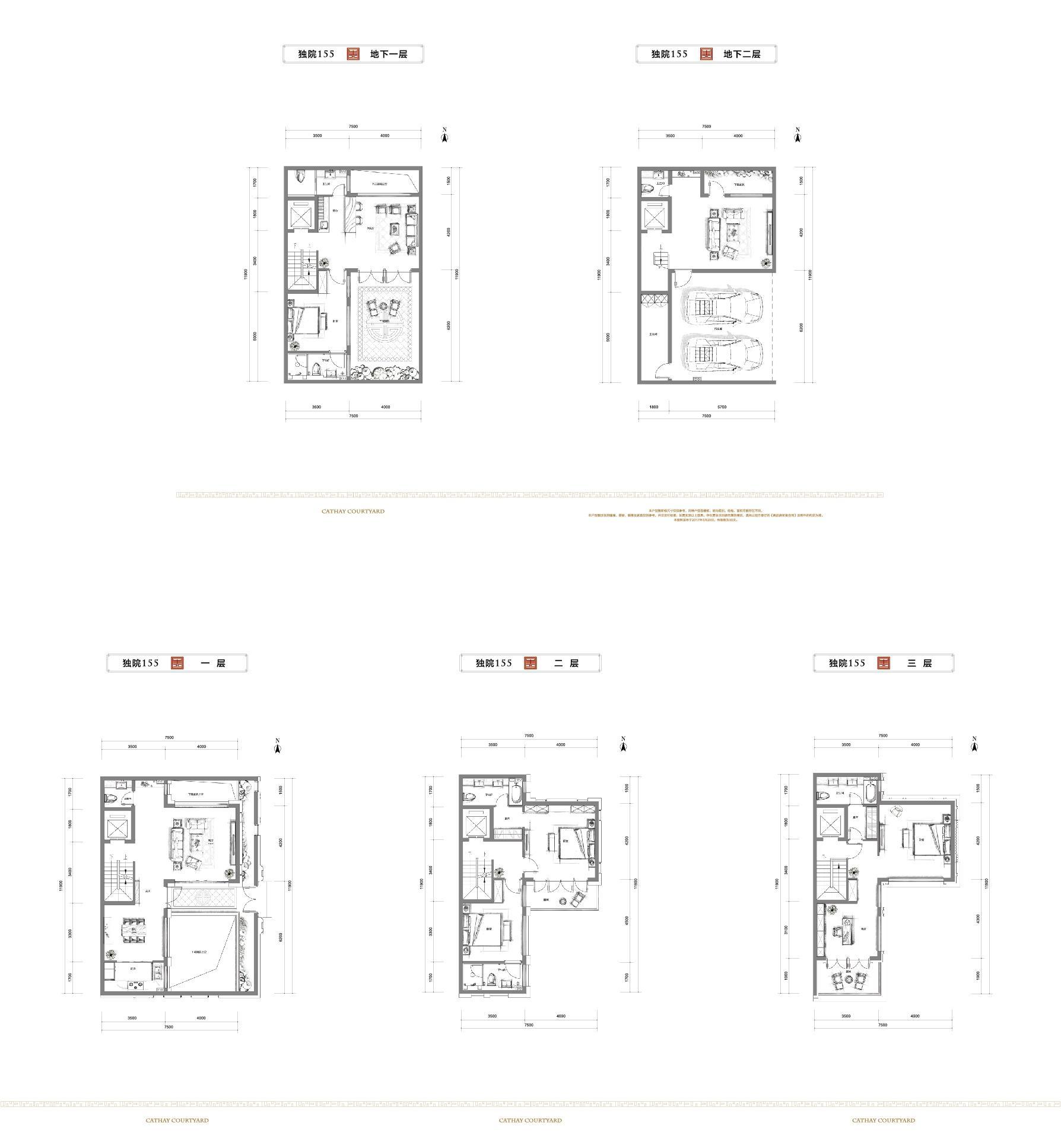 泰禾杭州院子155方户型图