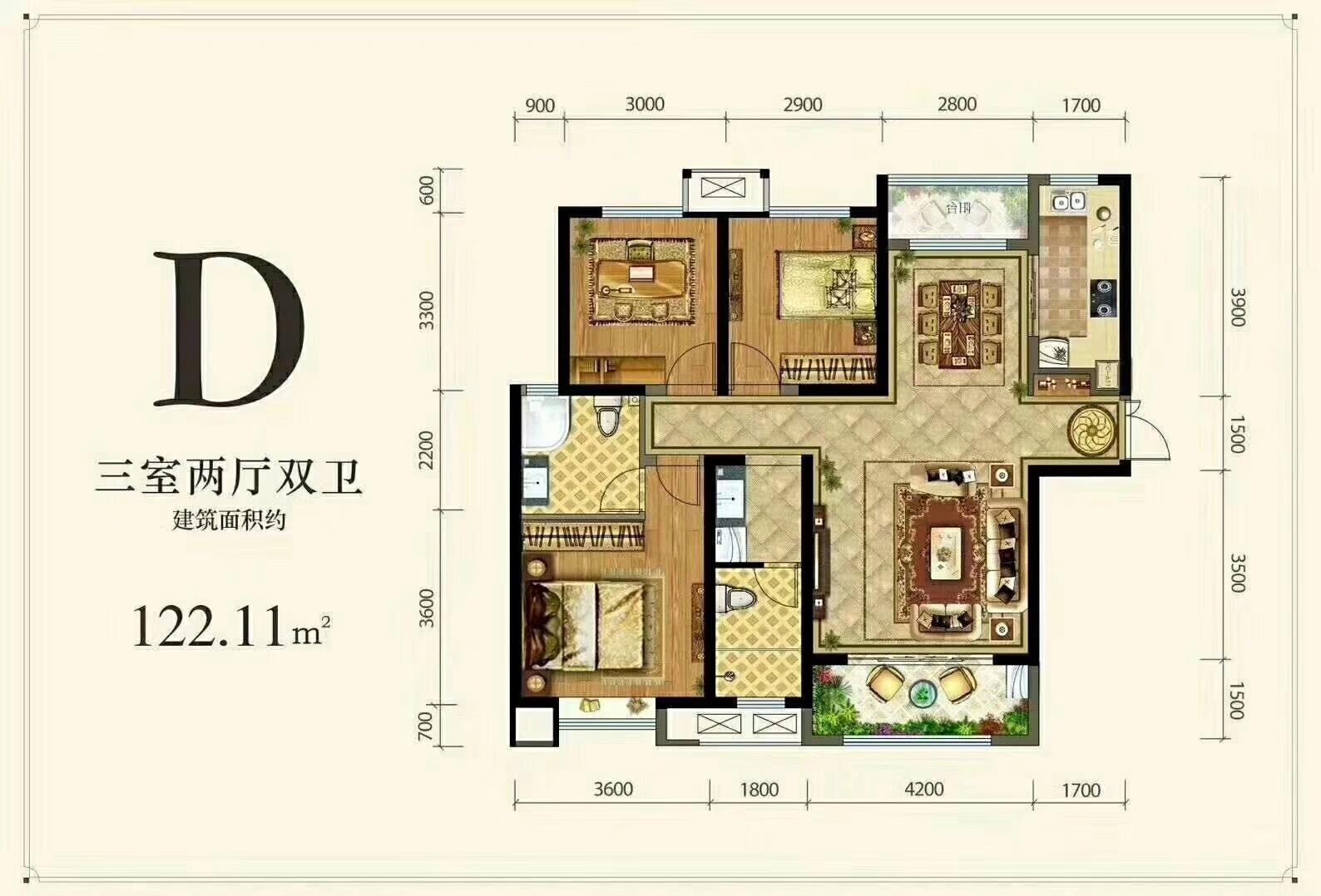 德杰状元府邸D户型三室两厅一厨两卫122.11㎡