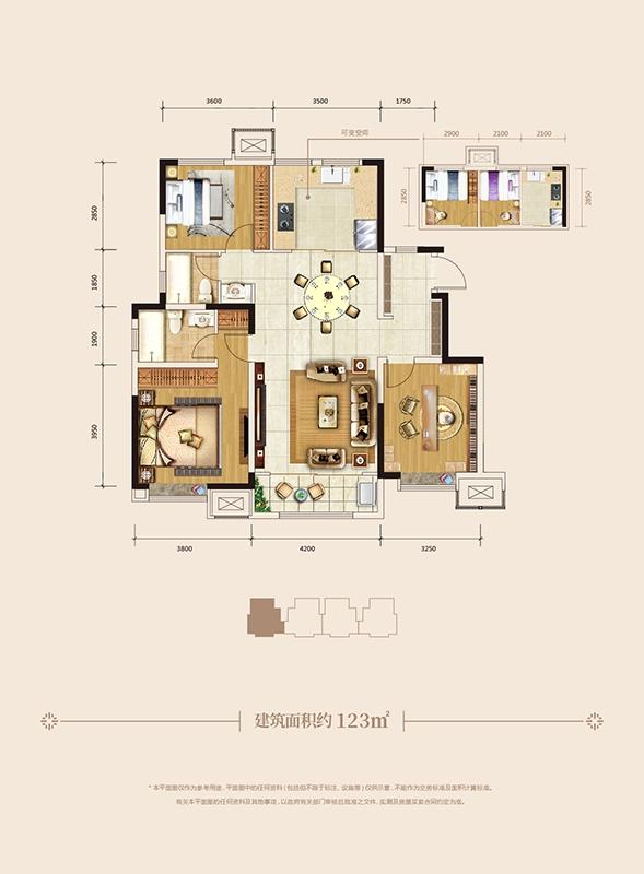 123平米 3室2厅2卫