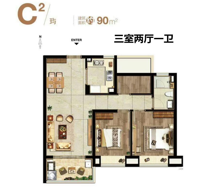 五矿澜悦栖原90㎡住宅户型图