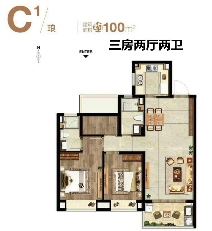 五矿澜悦栖原100㎡住宅户型图
