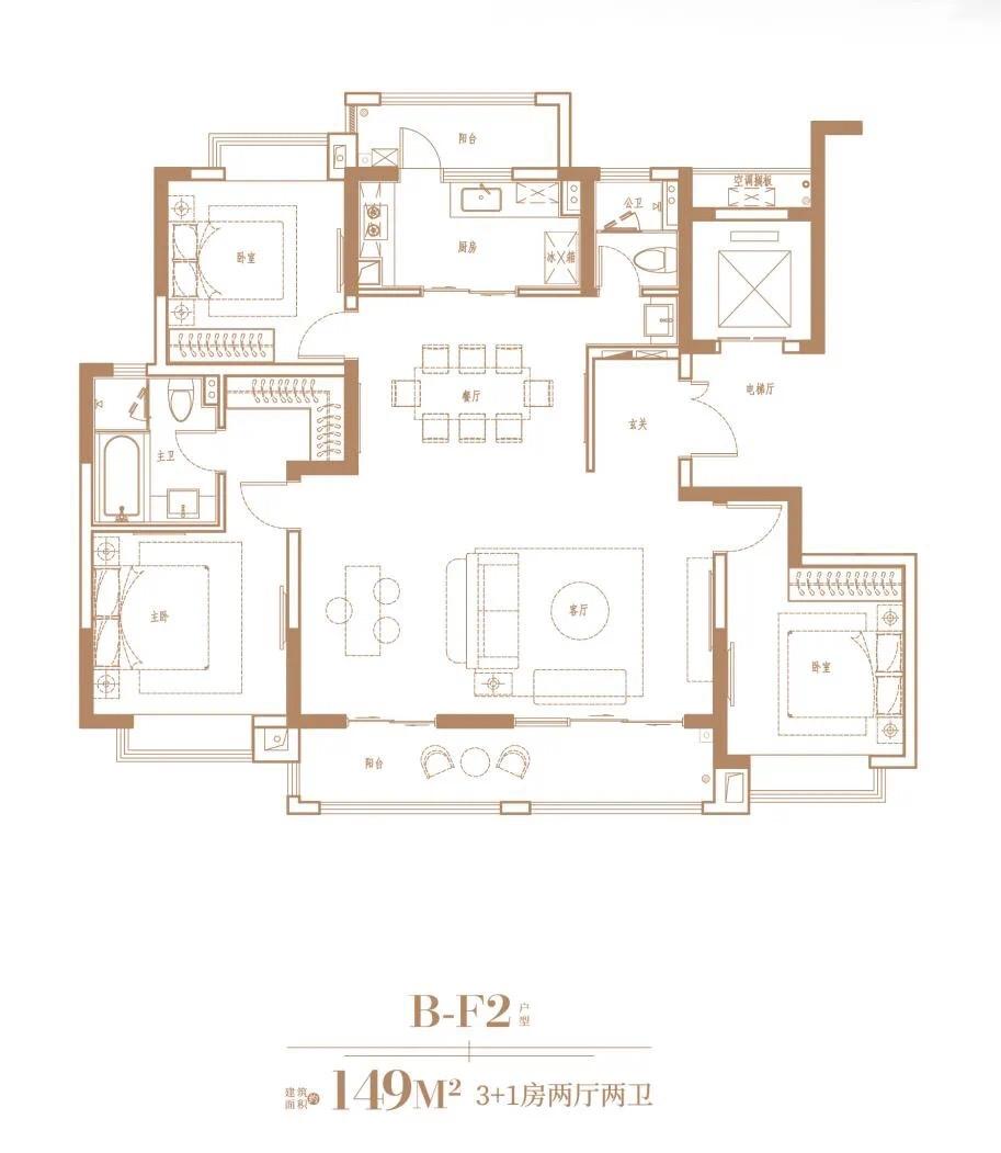 中冶锦绣珑湾B-F2户型149㎡户型图