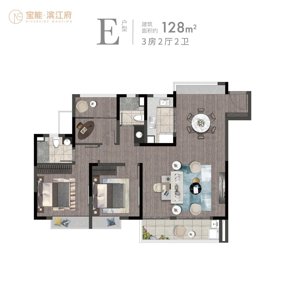 宝能滨江府E户型128㎡户型图
