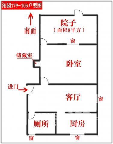 电路 电路图 电子 户型 户型图 平面图 原理图 376_480 竖版 竖屏