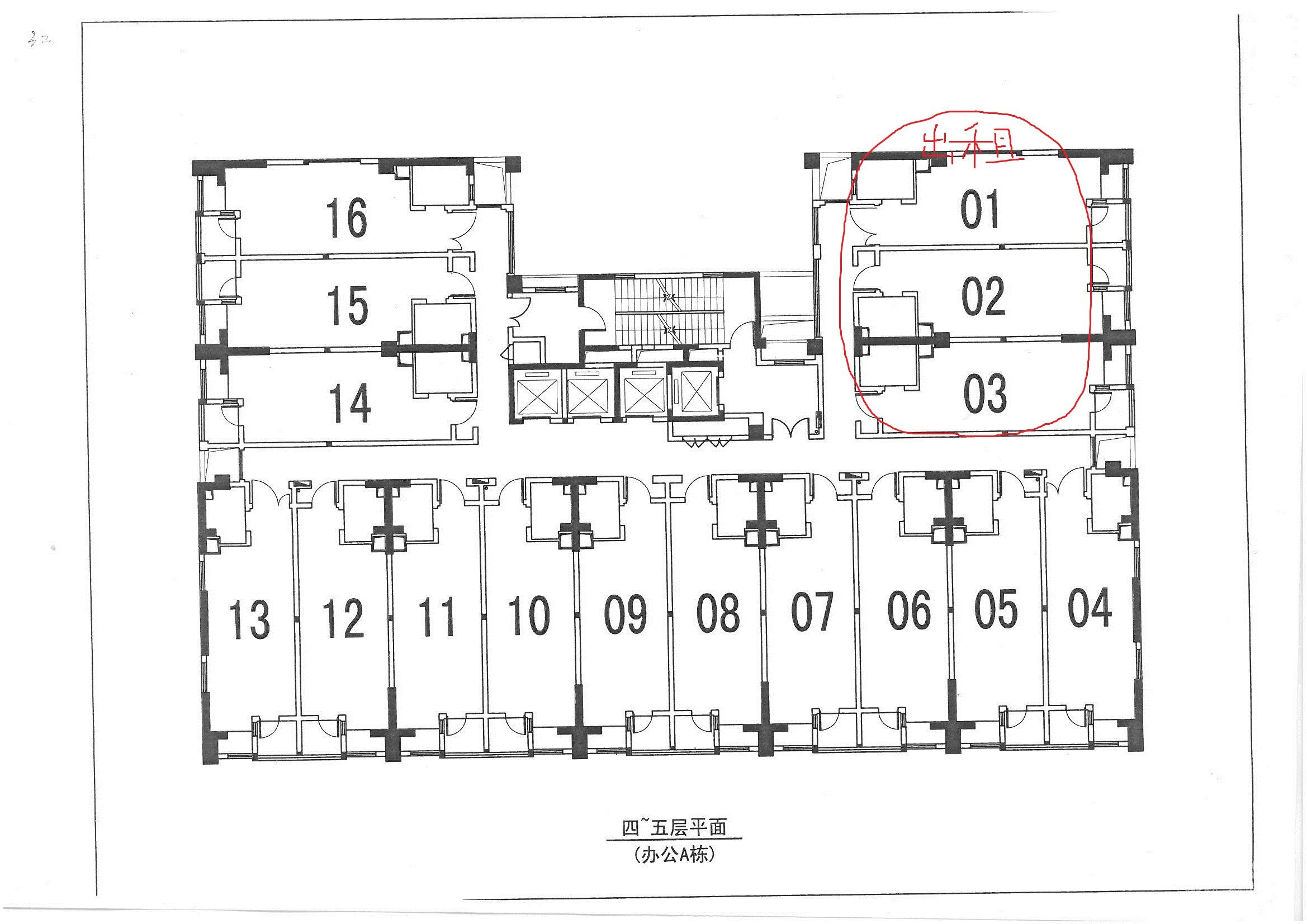 150平方米房屋设计图 照片